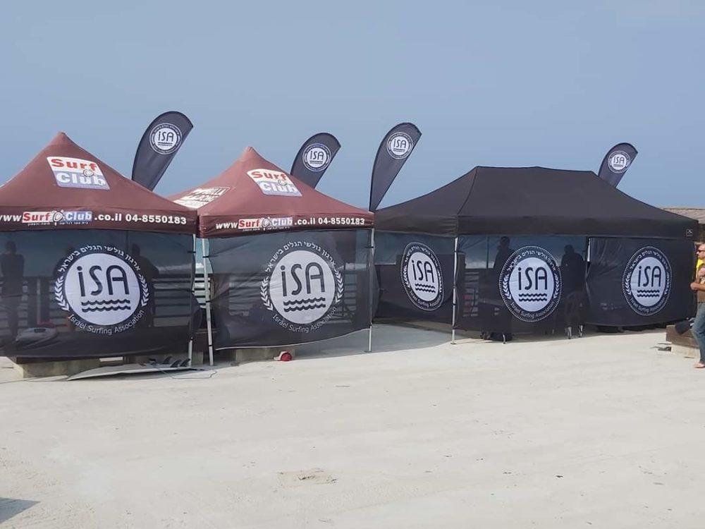 סככות השיפוט - תחרות גלישת גלים לונגבורד בחיפה (צילום: יעל ליאצקי)