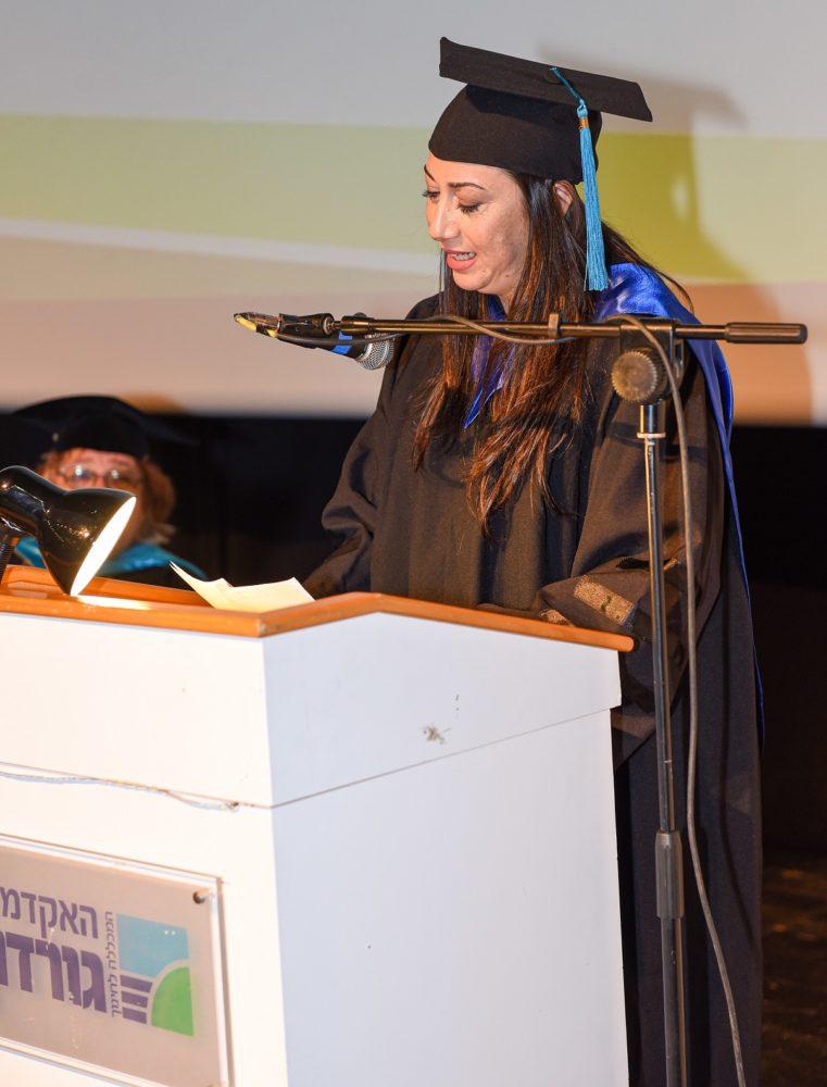 בוגרת ומצטיינת האקדמית גורדון חיפה, מיכל-בוכבינדר (צילום: דוד שי)