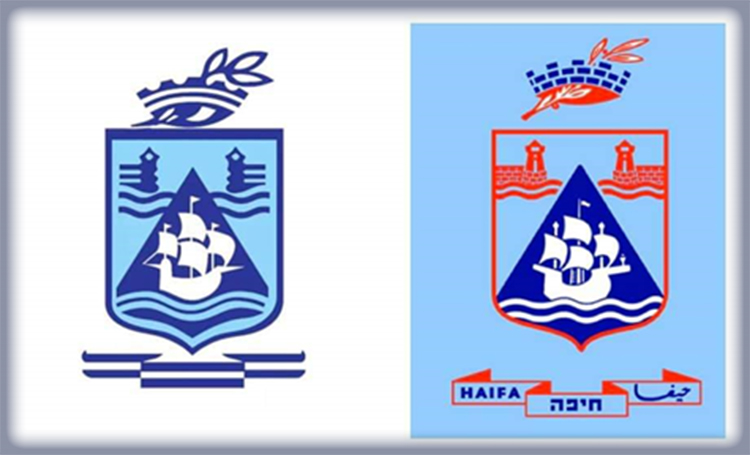 לוגו העיר חיפה בתקופת יהב