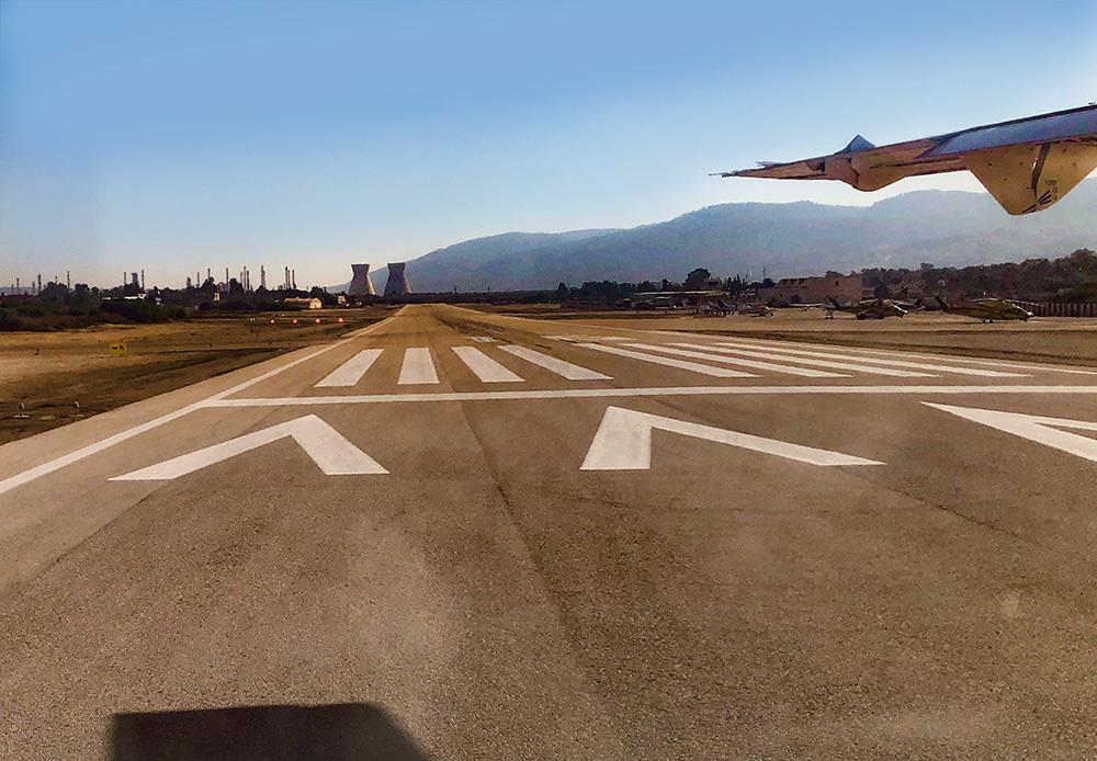 מסלול ההמראה לכיוון מזרח - שדה התעופה של חיפה (צילום: ירון כרמי)