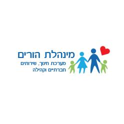 מינהלת הורים - עיריית חיפה