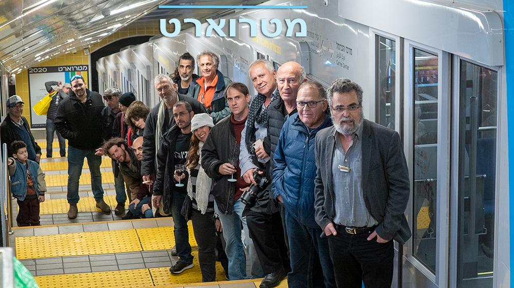 צלמי התערוכה 'מטרוארט' בכרמלית חיפה (צילום: ירון כרמי)