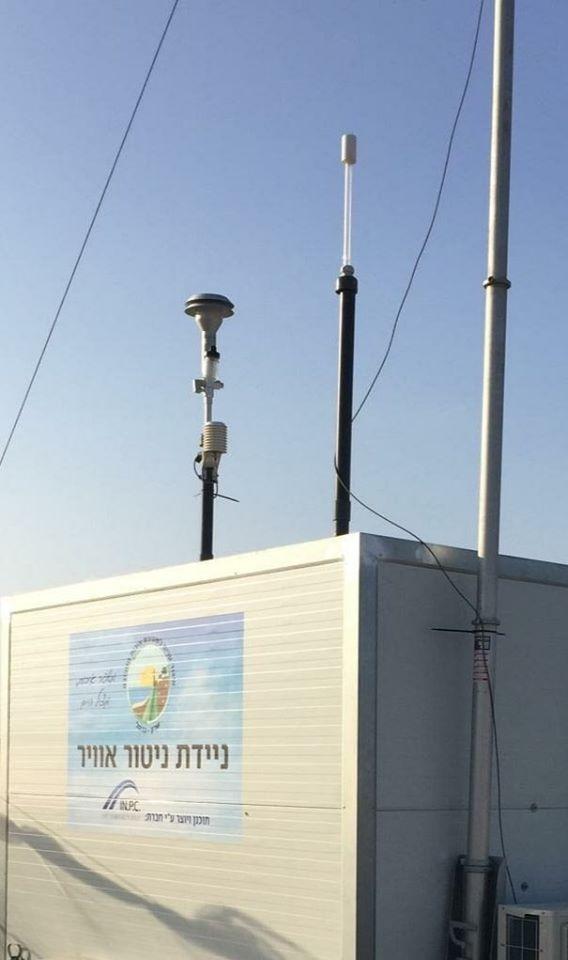תחנת ניטור (צילום באדיבות איגוד ערים לשמירת איכות הסביבה שרון - כרמל)