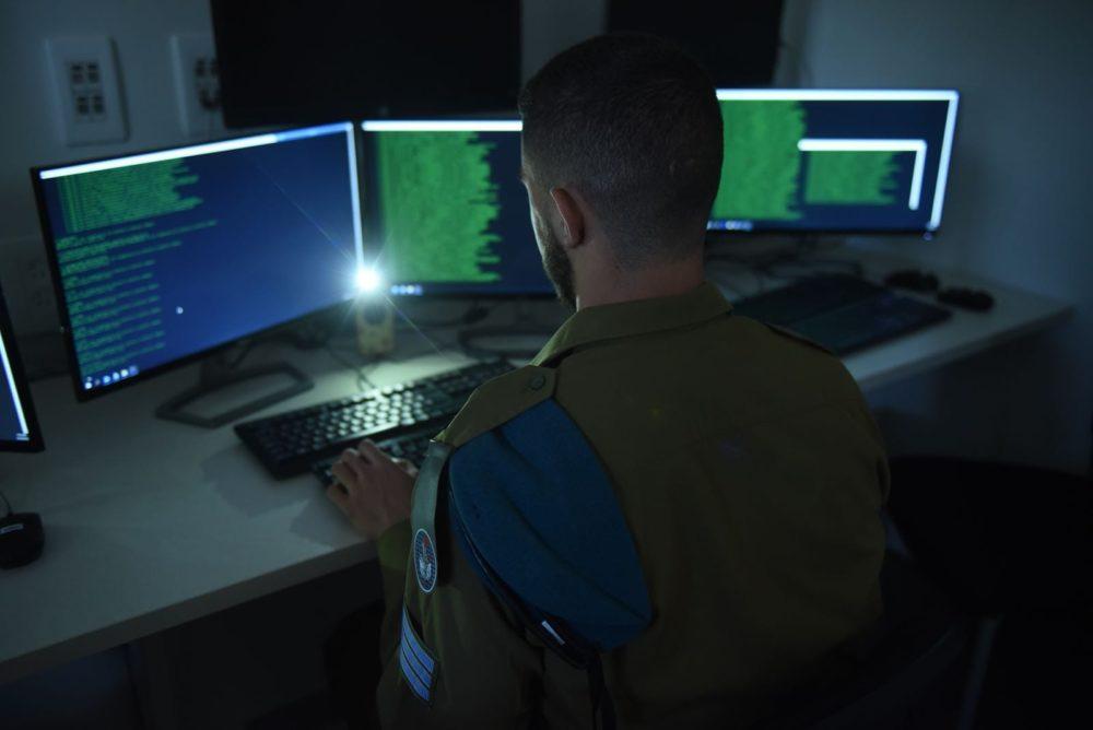 """אוהד גוט, אגף התקשוב וההגנה בסייבר (צילום: דובר צה""""ל)"""