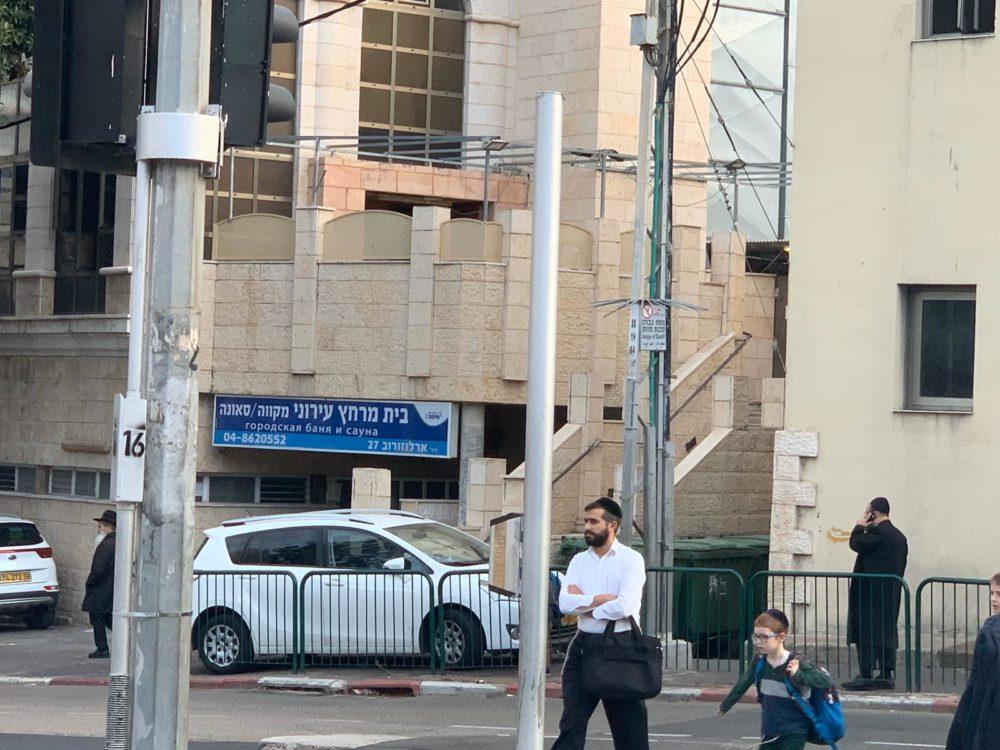בית המרחץ העירוני בחיפה  (צילום: נגה כרמי)