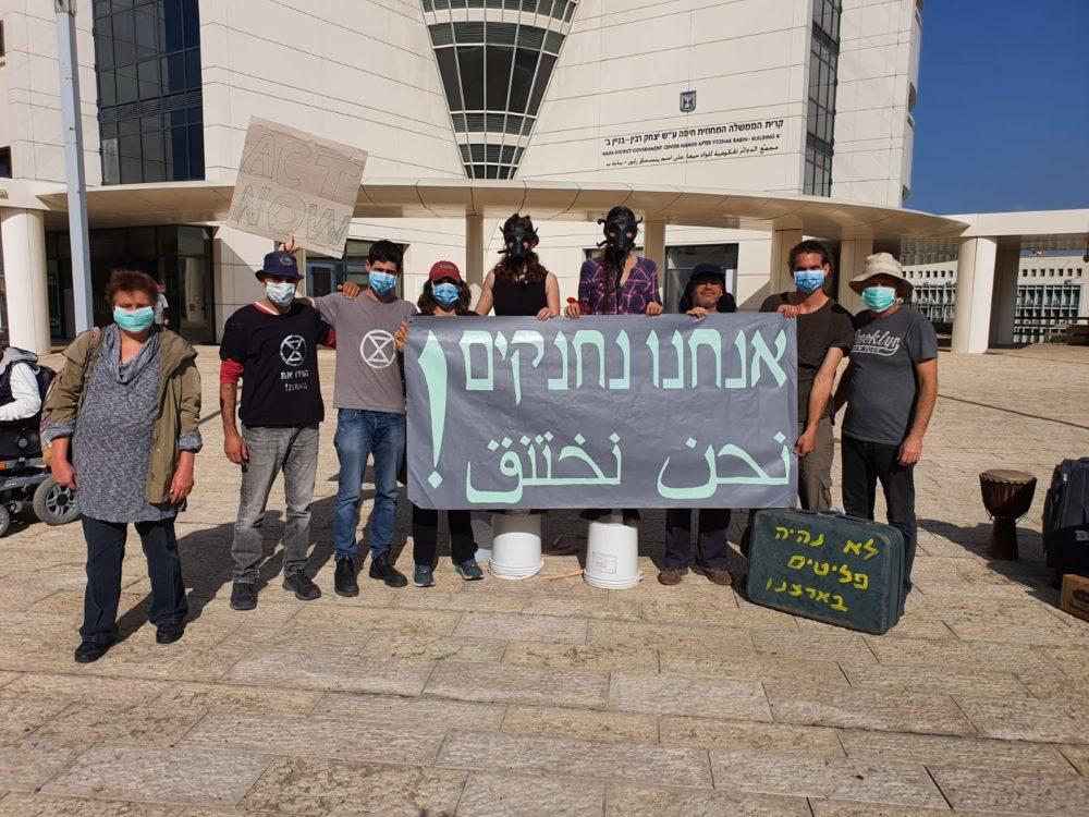 מפגינים נגד הפעלת אסדת לוויתן (צילום: מור אליקים)