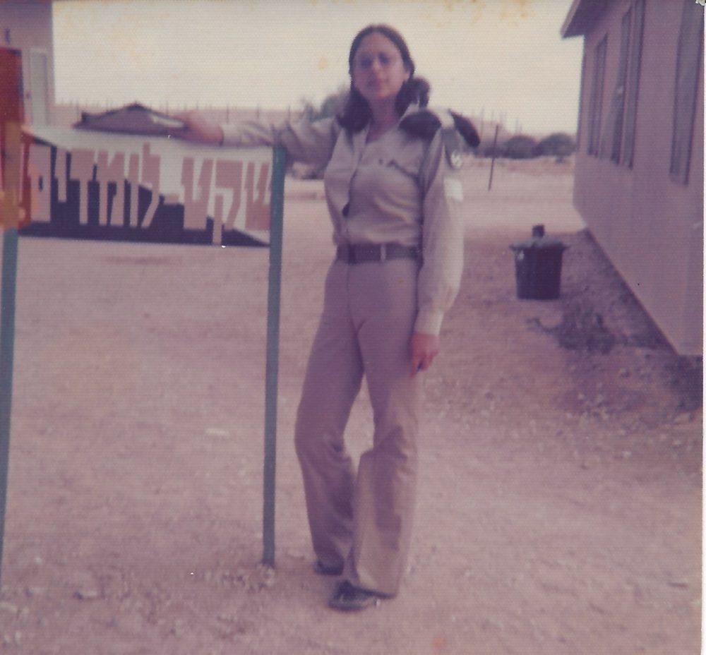 חנה מורג, חיילת (צילום: אלבום אישי)