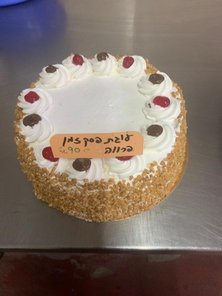 עוגה צילום משרד הבריאות