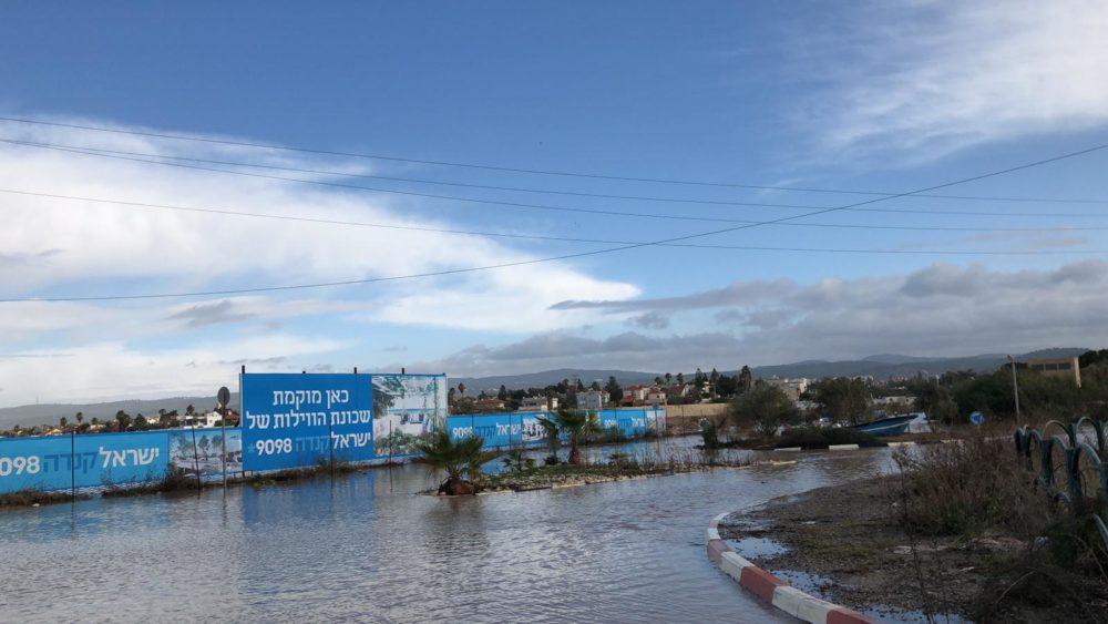 הצפות בעתלית, שכונת נווה משה וקיבוץ נווה ים(צילום מועצה אזורית חוף כרמל)