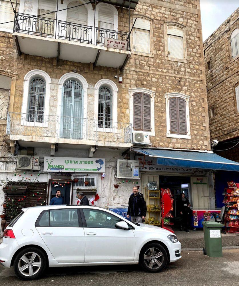 חברת ההייטק SAFE ZONE התמקמה ברחוב השומר בחיפה (צילום: שלמה (מומו) כהן)