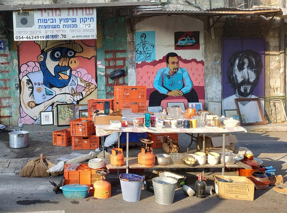שוק הפשפשים בחיפה (צילום: חי פה)