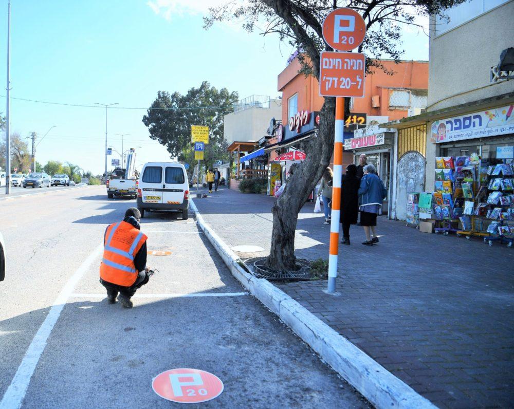 מיזם 20 דקות זוז מתרחב ברחבי העיר חיפה (צילום: ראובן כהן, דוברות עיריית חיפה)
