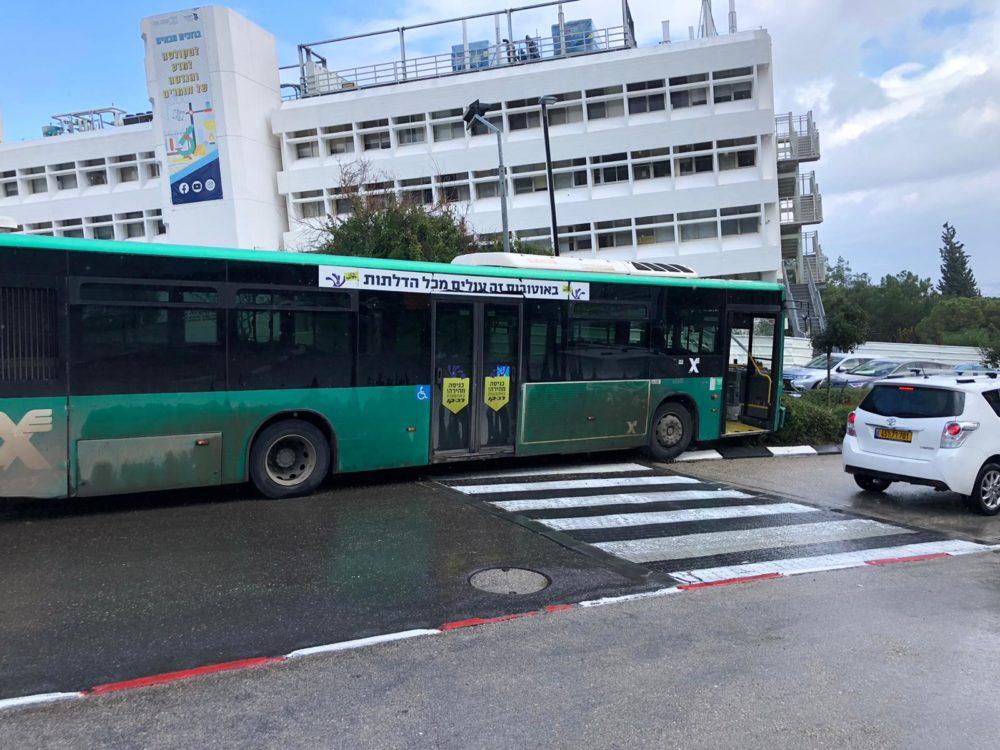 אוטובוס איבד שליטה והחליק בטכניון חיפה (צילום: מתן כרמי)