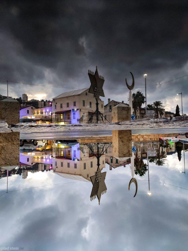 המושבה הגרמנית בחיפה (צילום: גלעד שטיין)