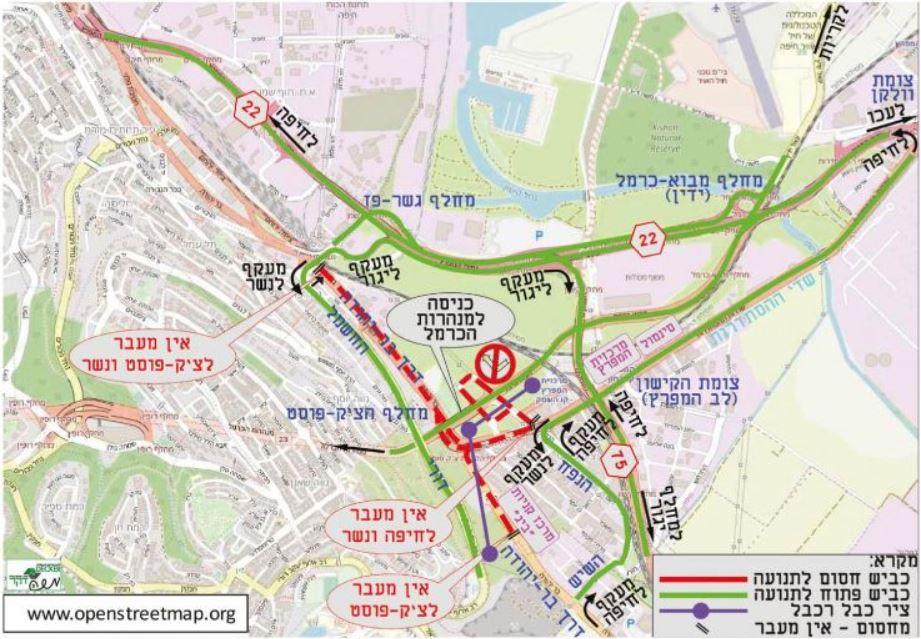 מפה - חסימת מחלף הצ'יק פוסט 31.01.20 עבודות הקמת הרכבל