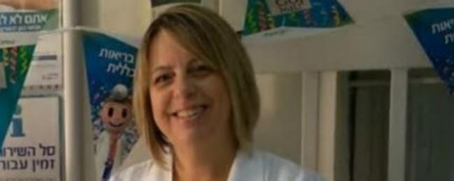 """ד""""ר קלרה הניג (צילום: דוברות כללית)"""