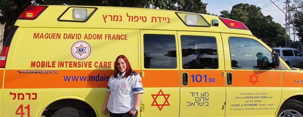 """יעל יוספי (צילום: אסף דיין, דוברות מד""""א)"""
