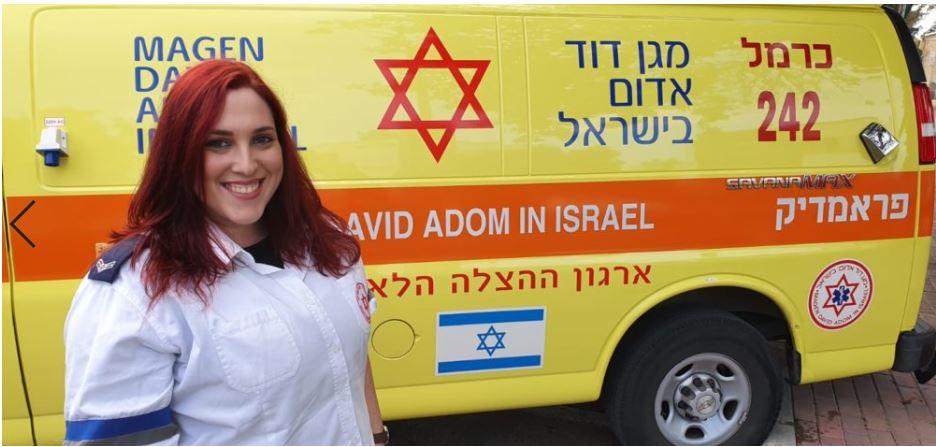 """יעל וינר יוספי (צילום: אסף דיין, דוברות מד""""א)"""