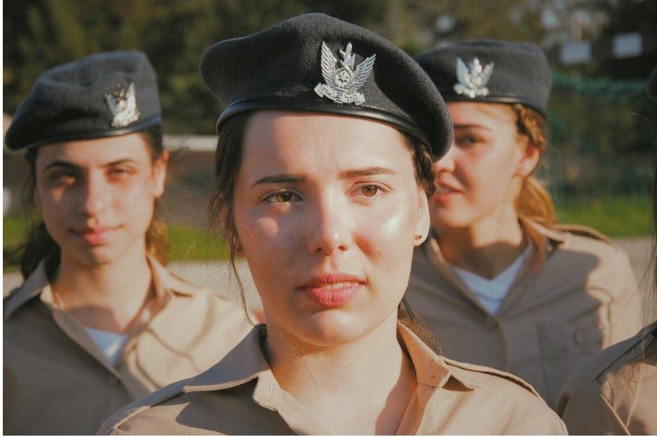 """רב''ט אנסטסיה דונבצקי (צילום: דובר צה""""ל)"""