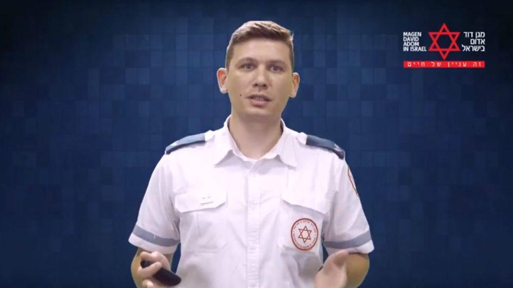 סרטון ברוסית מדא