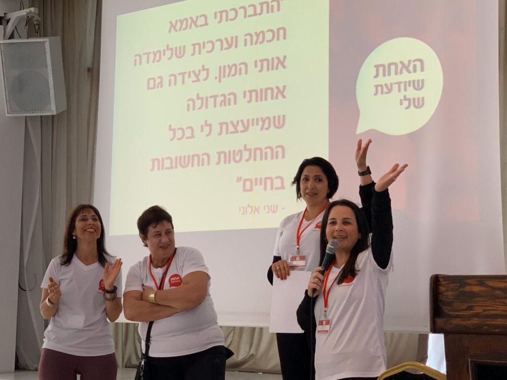 הליכות מנטורינג' בחיפה (צילום נגה כרמי)
