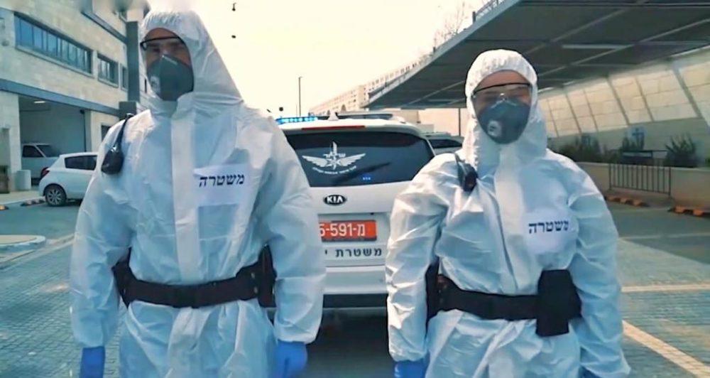 שוטרים ממוגנים נגד קורונה (צילום: משטרת ישראל)