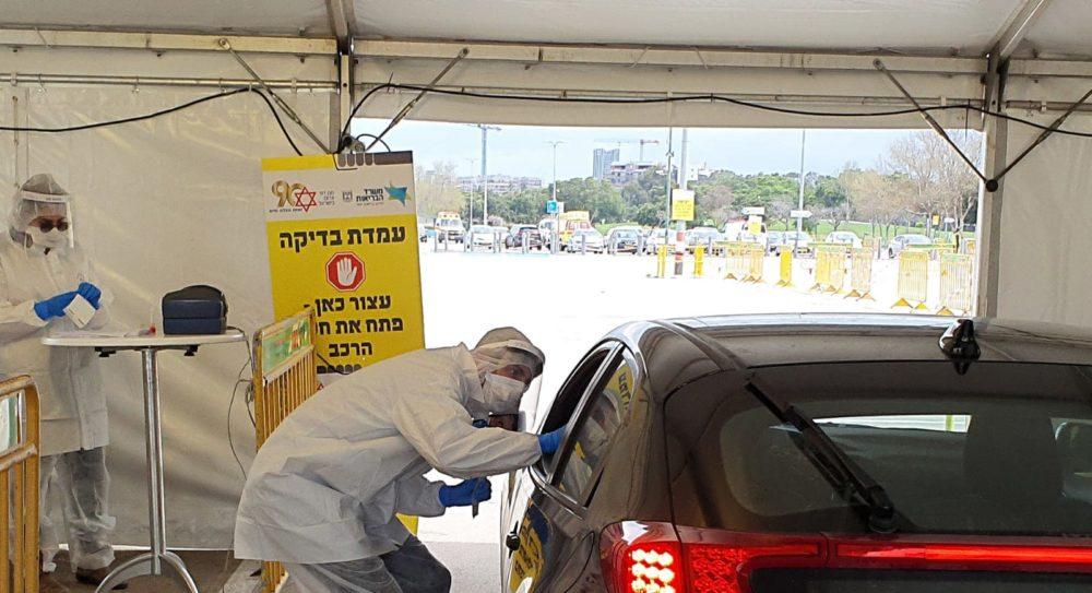 """דרייב אין לבדיקות קורונה שנפתח בחניון גני יהושוע בתל אביב (צילום: מד""""א)"""