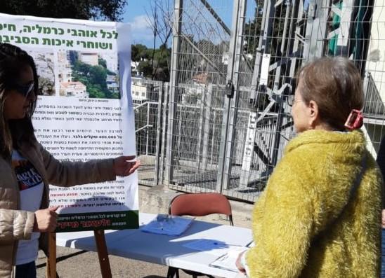 החתמת תושבי שכונת כרמליה נגד הבנייה בשמורת הטבע בשכונה (צילום: יהודה סנדיק)