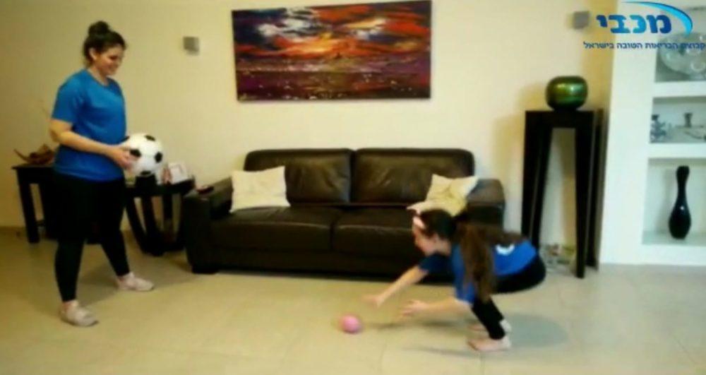 ספור וזמן איכות עם הילדים בבית בתקופת הקורונה - מכבי שירותי בריאות