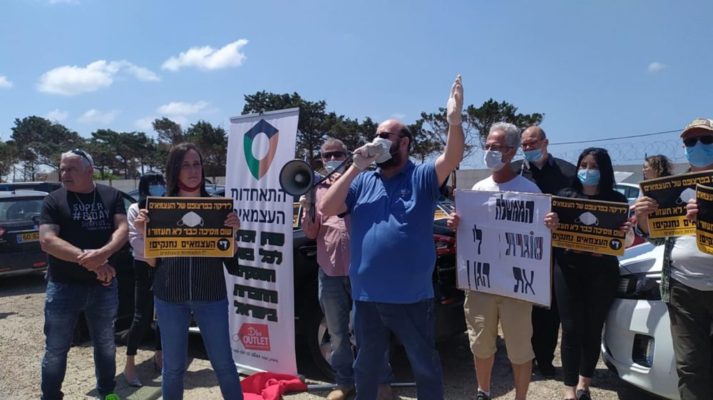הפגנת העצמאים בחיפה (צילום חגית אברהם)