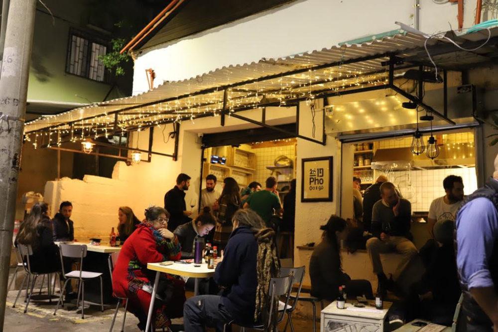 המסעדה של אייל מפו ברחוב סירקין בחיפה (צילום: ירין מנצור)