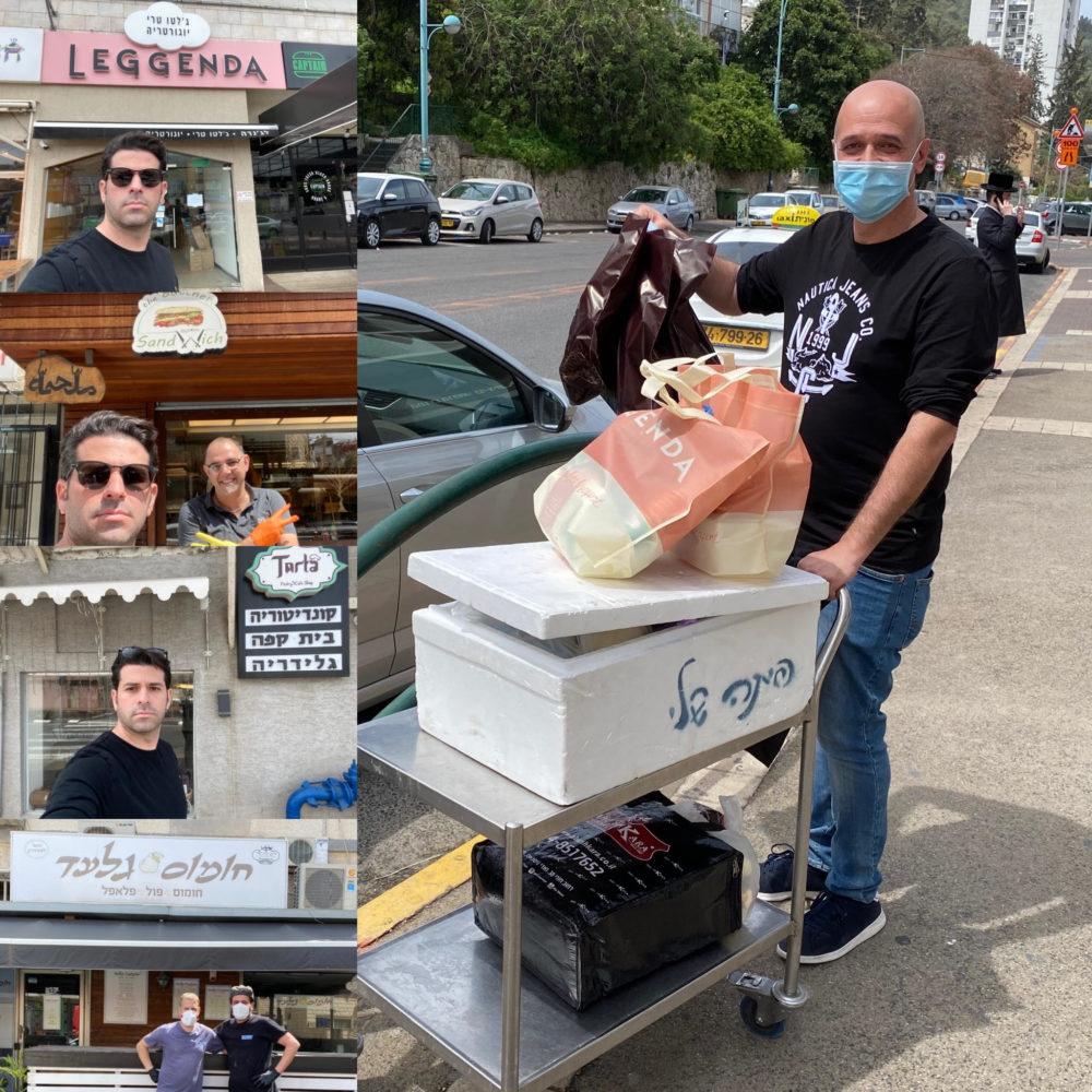 חלוקת חבילות מזון בקריית ים לנזקקים • אריאל גרבויס החלים מקורונה (אלבום אישי)