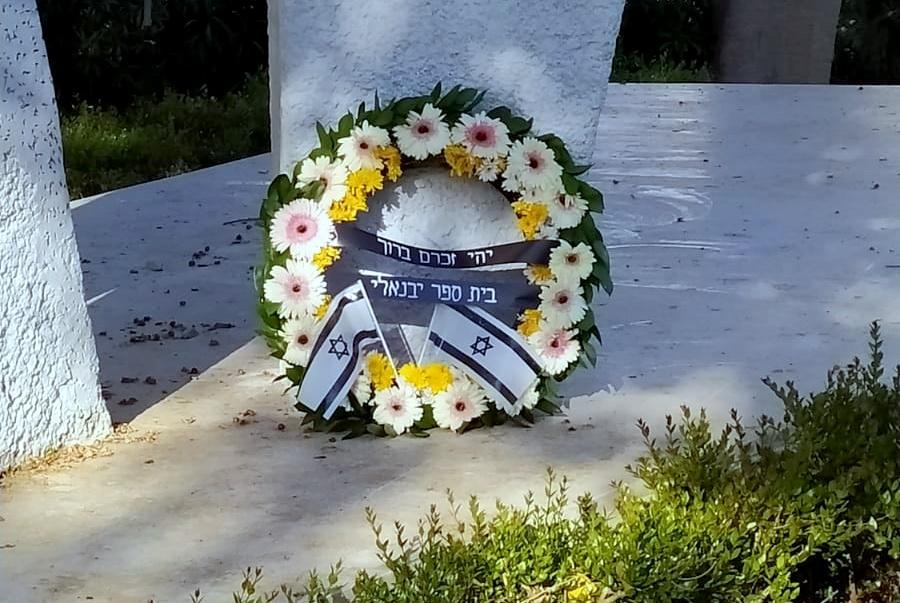 """יום הזיכרון לחללי צה""""ל ונפגעי פעולות האיבה בשכונת קריית אליעזר בחיפה(צילום: אדיר יזירף)"""