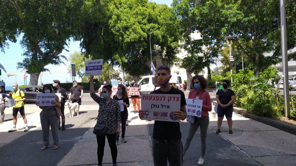 הפגנה נגד הופעתו של אייל גולן בחיפה (צילום חגית אברהם)