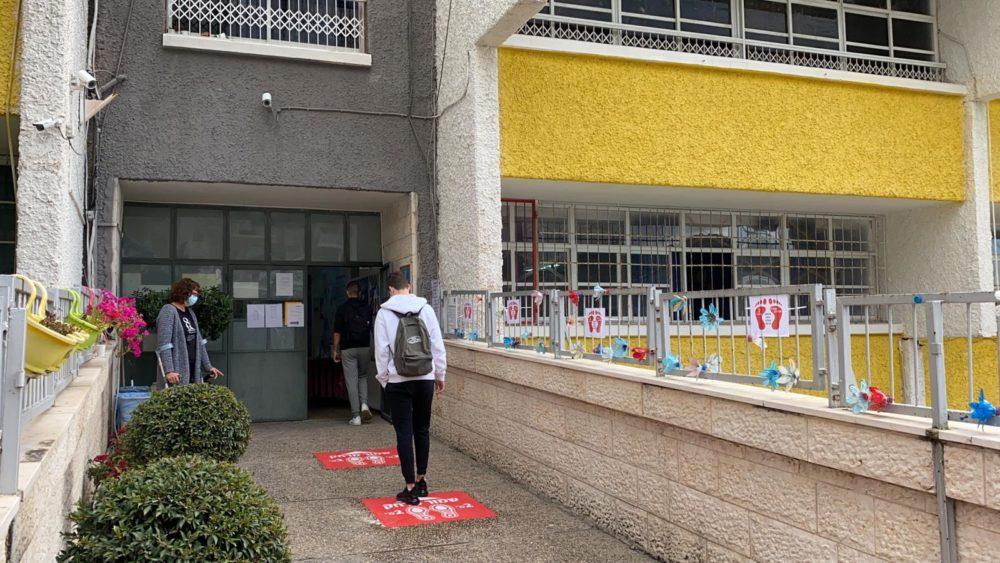 בית ספר אליאנס בחיפה(צילום: דוברות עיריית חיפה)