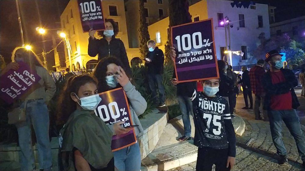 מחאת העצמאים בחיפה - סגר הקורונה - כיכר אונסקו - המושבה הגרמנית (צילום: חגית אברהם)