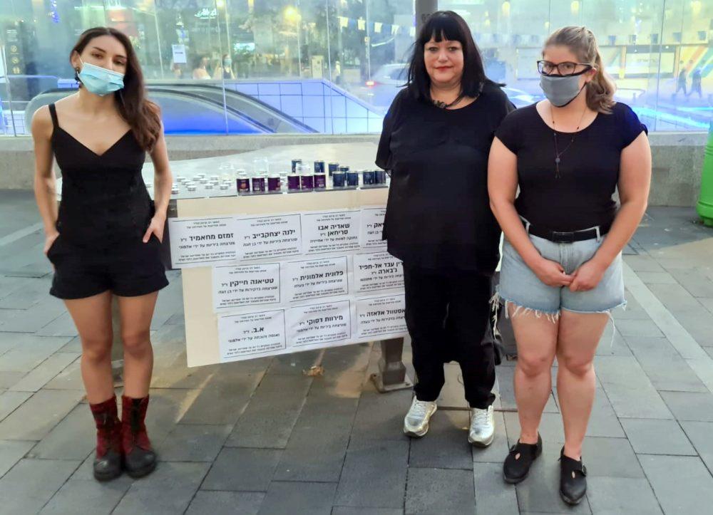 """עצרת מחאה """"די לאלימות ולרצח נשים"""" התקיימה במרכז הכרמל בחיפה (צילום: יוסף הירש)"""