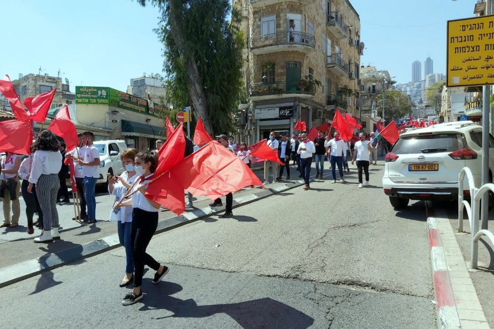 הפגנת הדגלים האדומים 1 במאי בחיפה צילומים: סאלי חנא נחאס