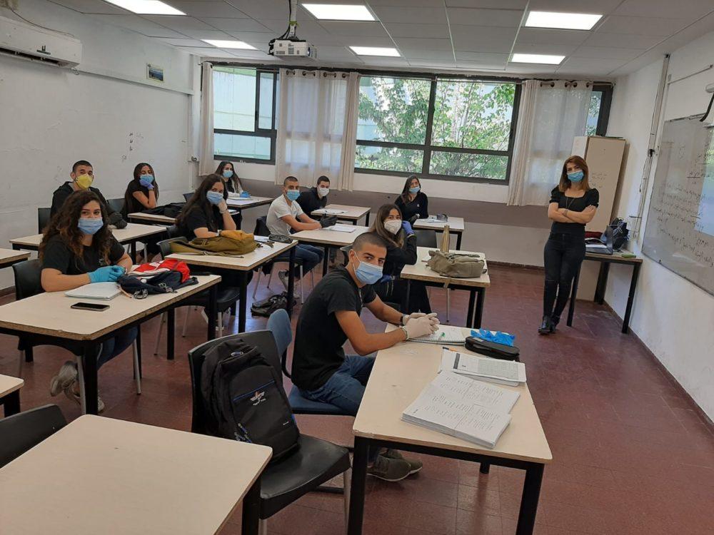 תלמידים בצל הקורונה (צילום אילוסטרציה)