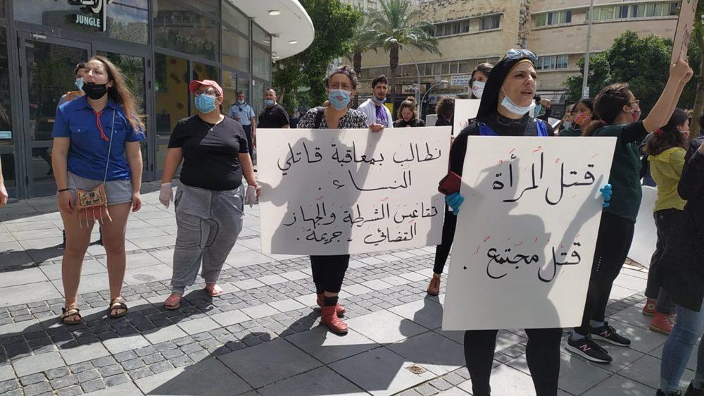 הפגנה נגד אלימות נשים בחיפה (צילום: חגית אברהם)