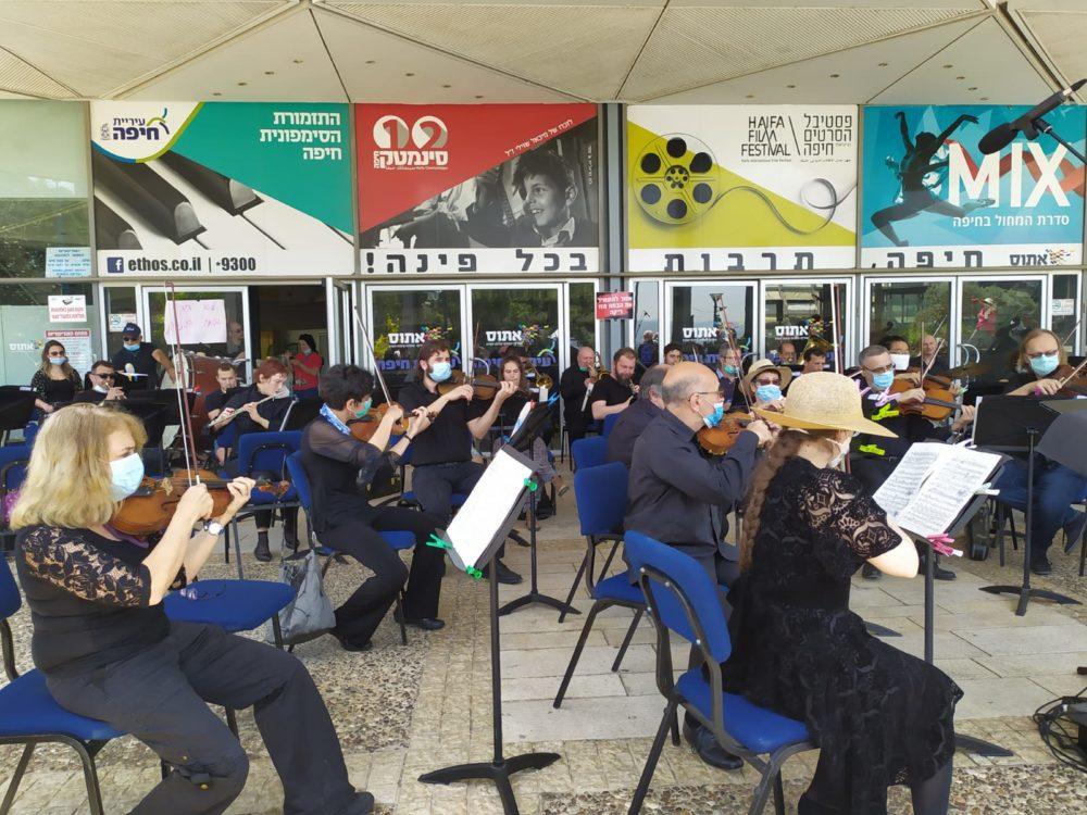 מחאת סימפונית חיפה (צילום: חגית אברהם)