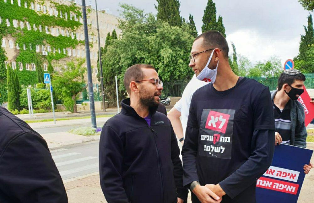 סטודנטים בהפגנה בכנסת