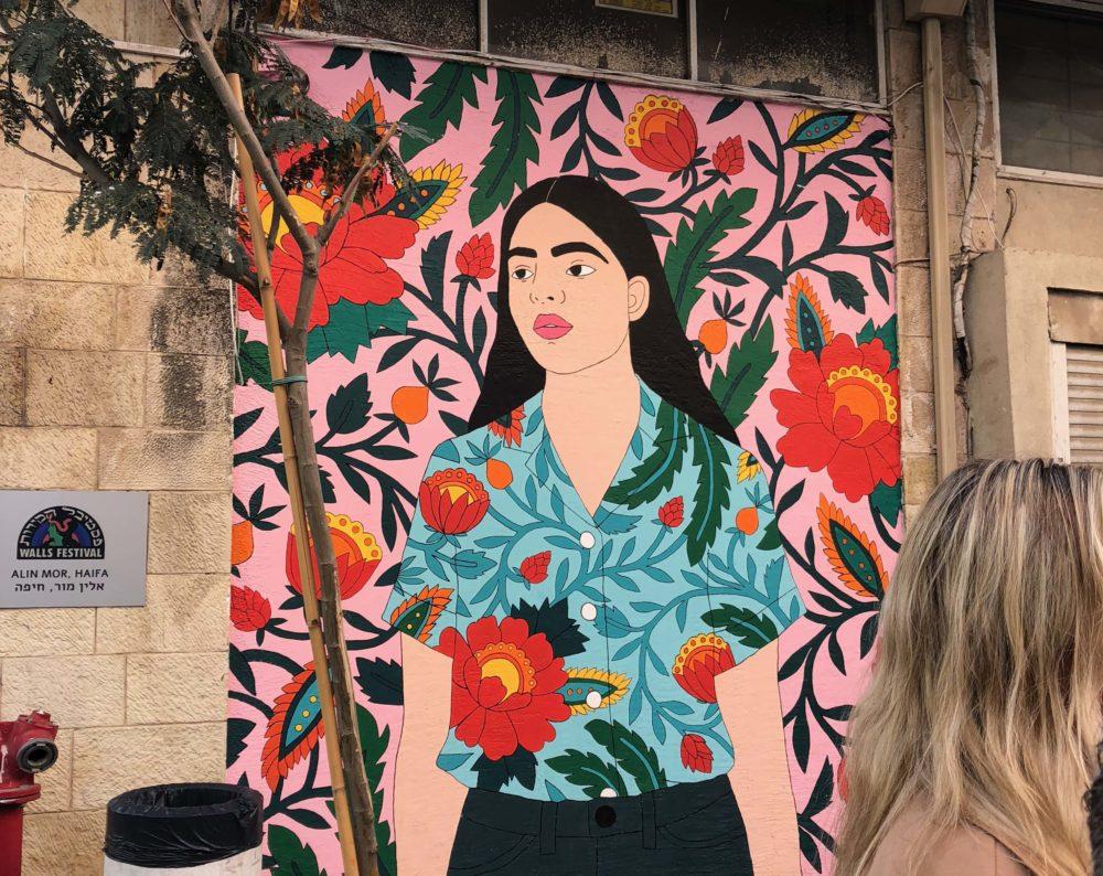 בעקבות ציורי הקיר סיור לכל המשפחה צילום אפרת אבני מזאה
