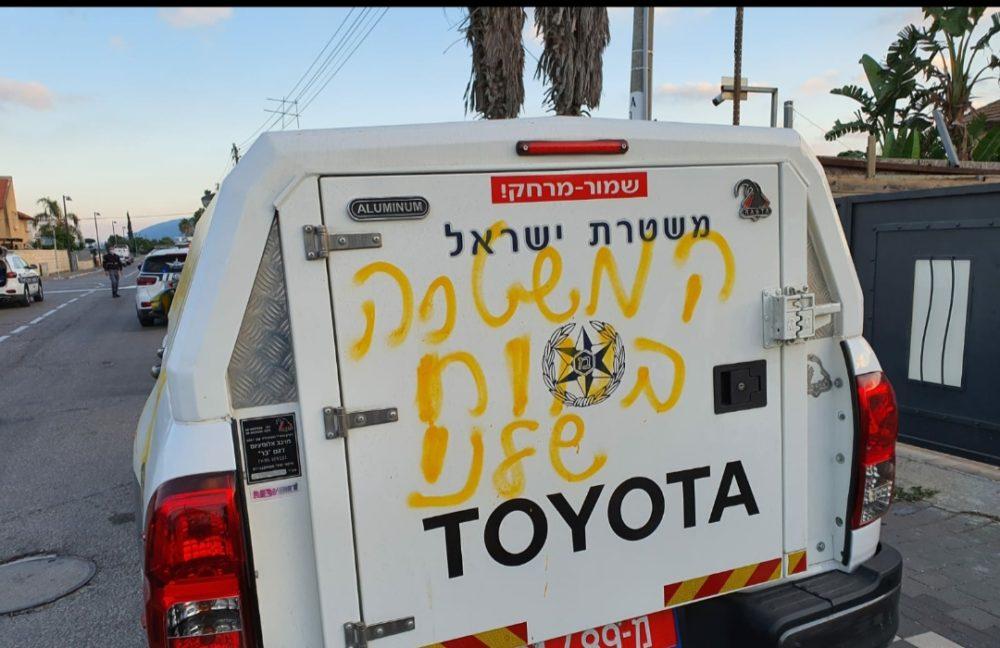 ונדליזם - ריסס ספריי על ניידת משטרה (צילום: משטרת ישראל)