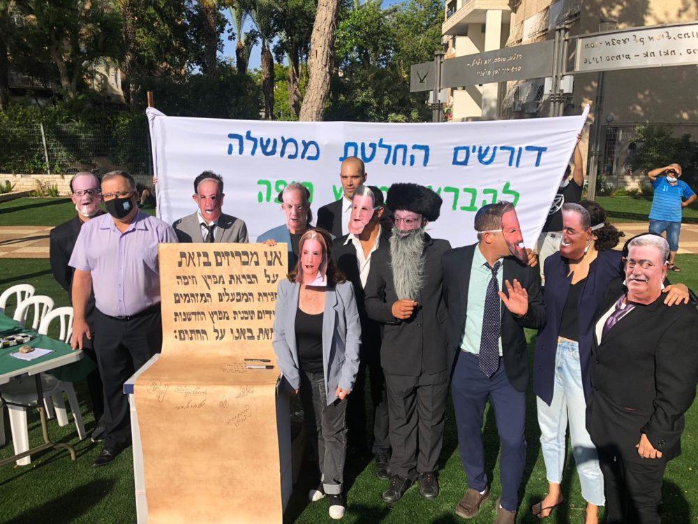 הפגנה ומיצג למען עתיד מפרץ חיפה (צילום: אלונה שרף)