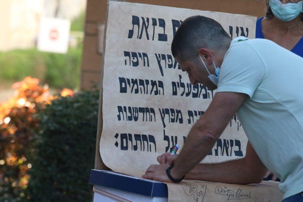רועי לוי, ראש עיריית נשר, בהפגנה למען עתיד מפרץ חיפה (צילום: אלונה שרף)