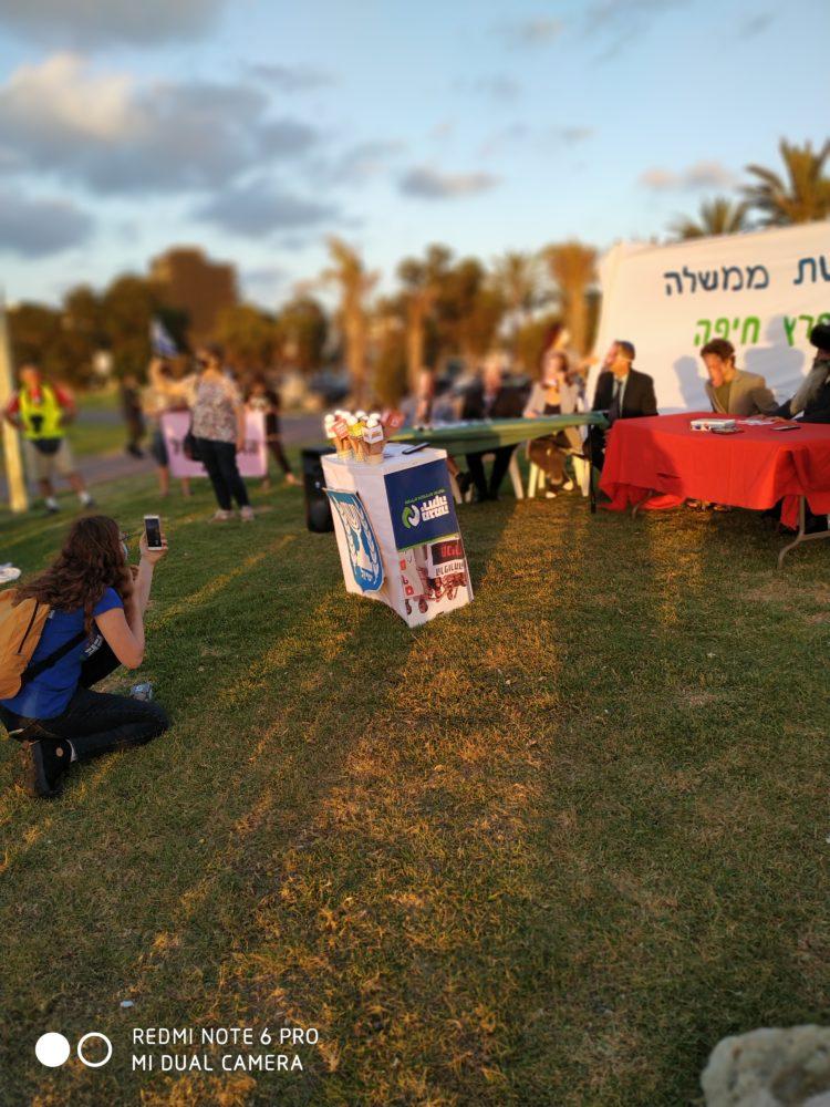 מייצג ישיבת ממשלה בנושא הבראת מפרץ חיפה בת גלים