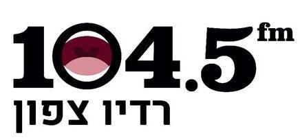 לוגו רדיו צפון