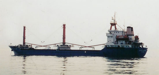 האוניה טרם טביעתה מול חופי חיפה (צילום