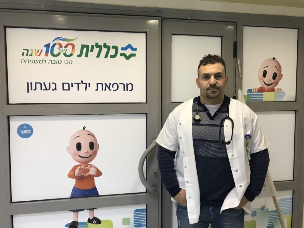 """ד""""ר חנא פרח מומחה זיהומים בילדים"""